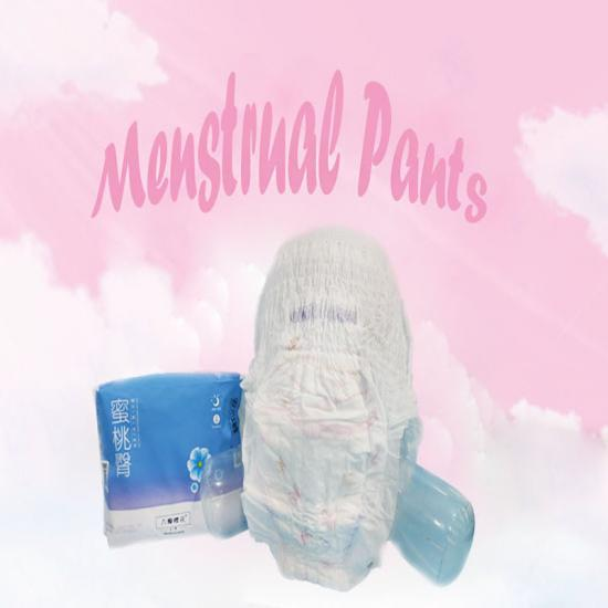 Disposable sanitary pants